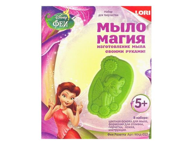 Набор Мыломагия, Disney Фея Розетта, в коробке, Lori Млд-012
