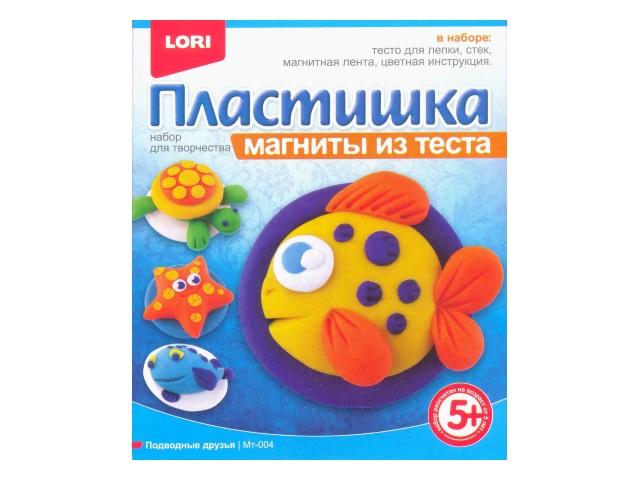 Набор для творчества, Магниты из теста, Подводные друзья, Пластишка, в коробке, Lori