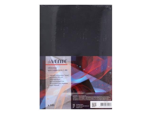 Обложки для брошюровки картонные с тиснением под кожу А4 250 г черные, 100 штук, DeVente 4123502