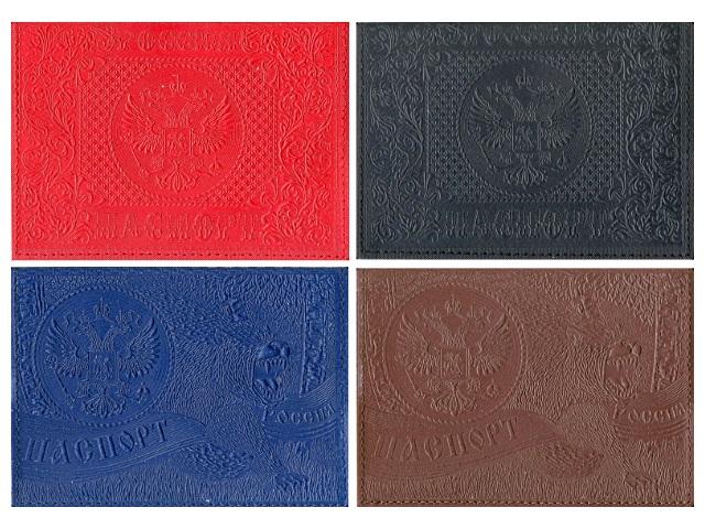 Обложка для паспорта натуральная кожа коричневая Герб, Имидж 1,12
