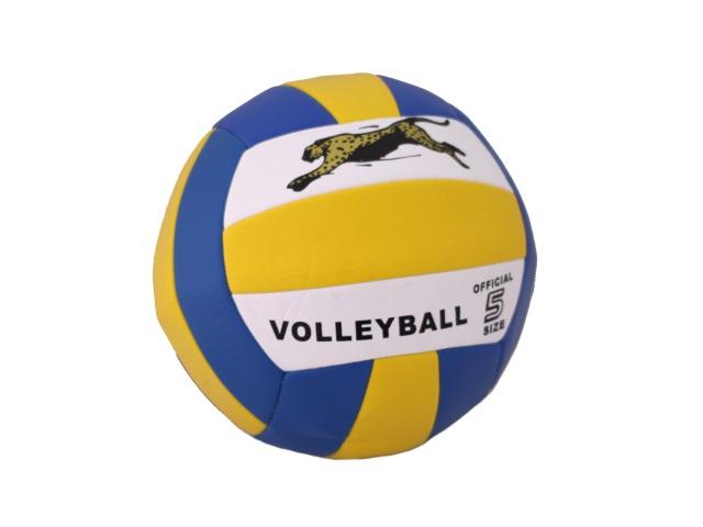 Мяч волейбольный, Volleyball, в пакете
