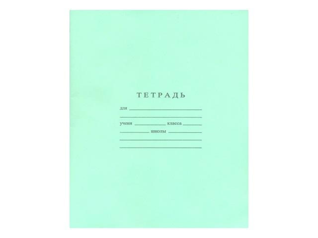Тетрадь в клетку 12 листов зеленая офсетная обложка, Workmate 002000600