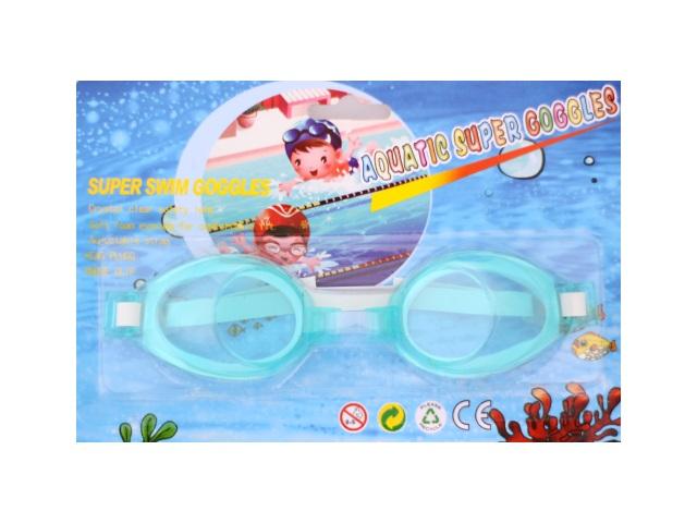 Очки д/плавания Advanced Swim Goggles блистер/1