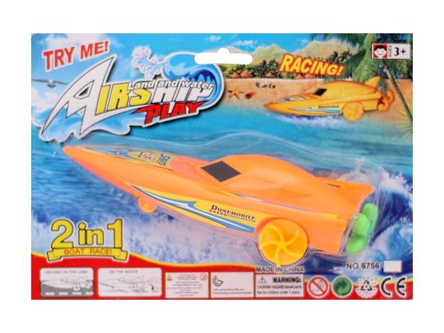 Заводная игрушка Катер Airship Play, блистер, арт. 6756