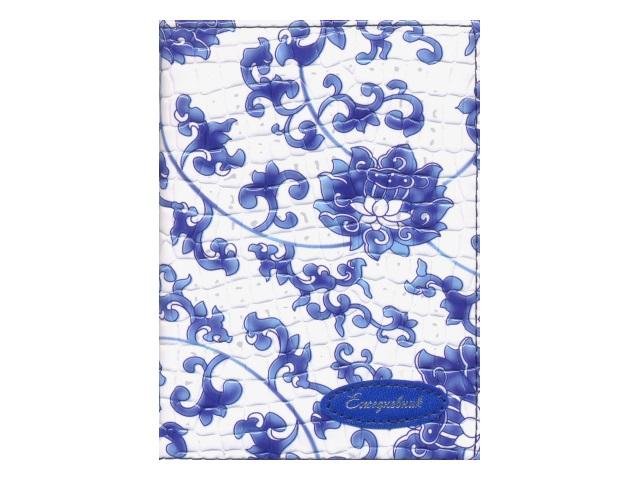 Ежедневник полудатированный А6, кожзам, 198 листов, Гжель, Josef Otten