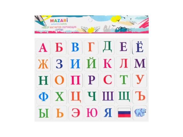 Магнит мягкий Русский алфавит, 35 штук в пакете, Mazari М-6360