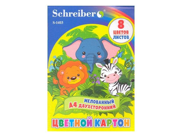 Картон цветной А4 8 листов 8 цветов двухсторонний мелованный Забавные животные, Schreiber S-1403