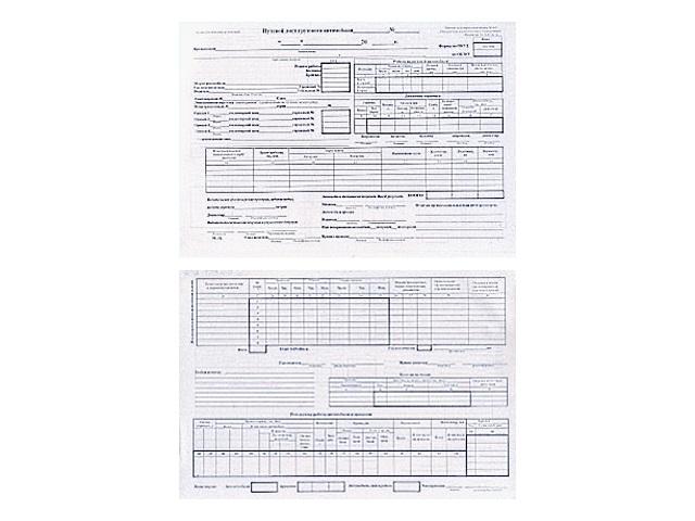 Путевой лист грузового авто А4 100 листов, формат 4С газетка, Первая Полиграфическая Компания