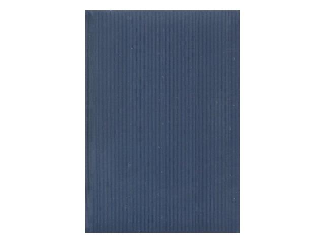 Ежедневник датированный 2018 г. А5 кожзам 176 листов темно-синий, DeVente 2032717