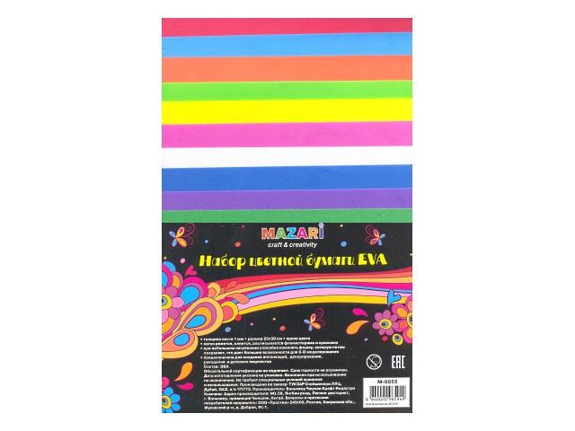 Набор цветной бумаги EVA Фоамиран А4, 10 листов, 10 цветов, 1мм, в пакете, Mazari М-8855