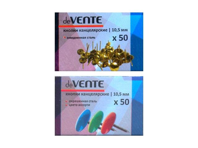 Кнопки золотые 50 шт 10.5 мм DeVente 4132402