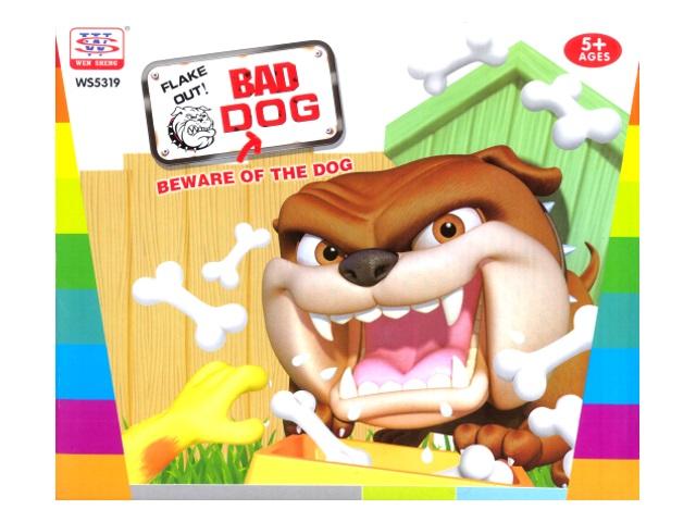 Интерактивная игрушка Бульдог (лает, ест косточки) в коробке, арт. 5319