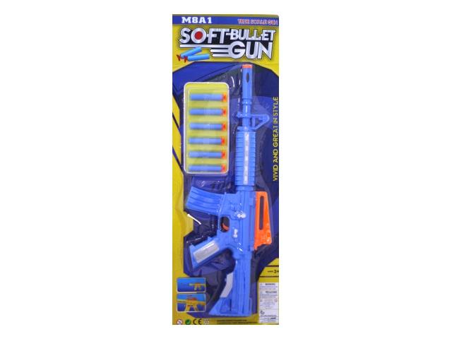 Автомат пластиковый 6 пуль Soft Bullet Gun на блистере, арт. 001