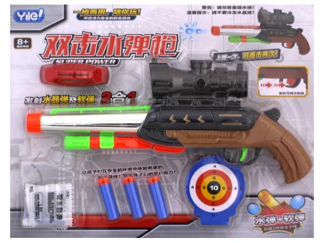 Пистолет пластиковый с прицелом, патронами, гелевыми пулями и мишенью Yile на блистере