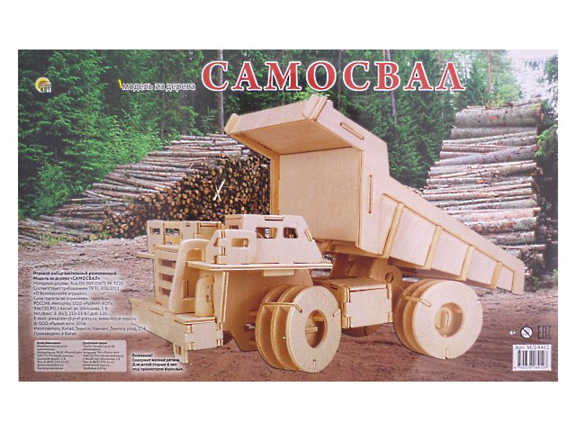 Деревянный конструктор (3D пазл) Самосвал, Рыжий кот МД-8412