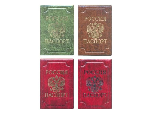 Обложка для паспорта кожзам Герб, цвета в ассортименте, Имидж 1,49