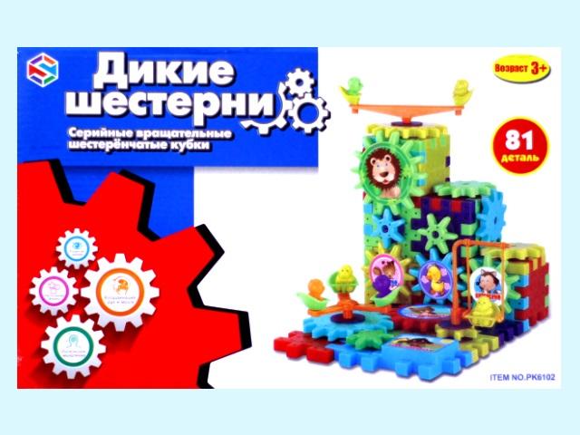 Конструктор 81 деталь Дикие шестерни, AN 609