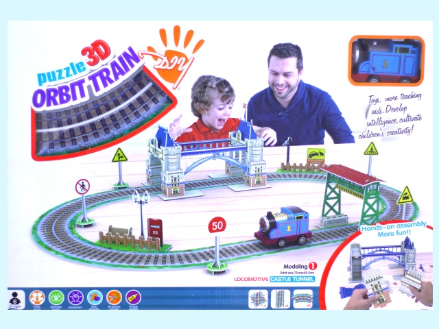 Пазл 3D мягкий изолон Железная дорога + поезд Orbit Trein в коробке, арт. 817В