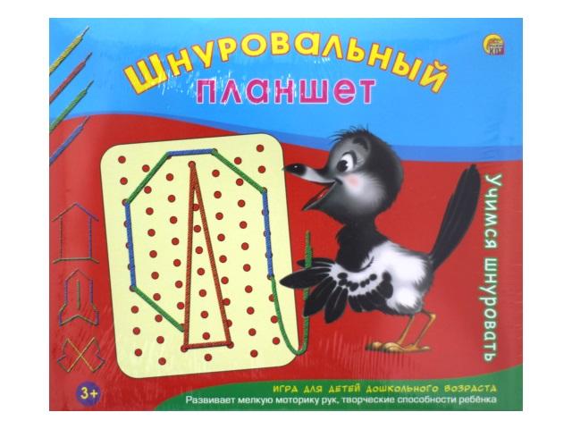 Шнуровальный планшет картонный Учимся шнуровать, Рыжий кот ИШ-0040