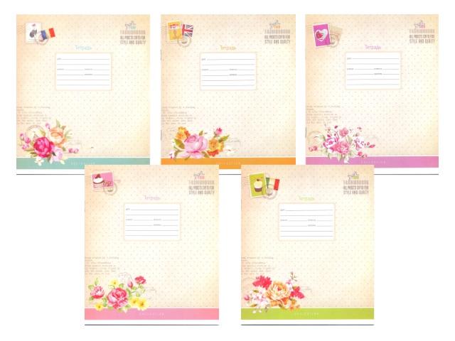 Тетрадь в клетку 12 листов Цветы Модная тетрадь, Art Space 2407