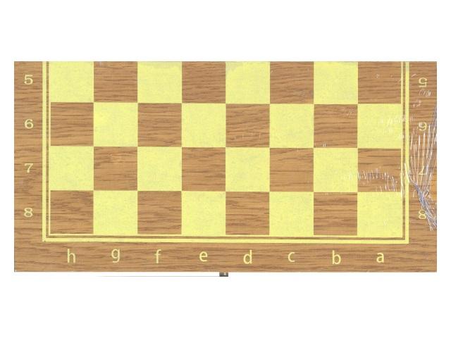 Шахматы дер Наша игрушка B001S/1
