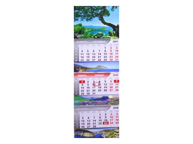 Календарь 2018г настенный квартальный Дерево, 31*68.5 см, 3 пружины