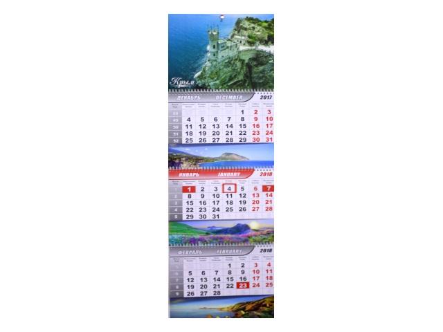 Календарь 2018г настенный квартальный Ласточкино гнездо, 31*68.5 см, 3 пружины