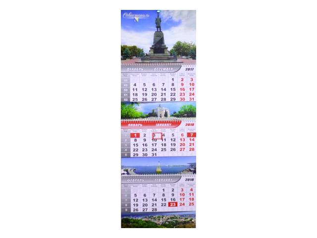 Календарь 2018г настенный квартальный Нахимов, 31*68.5 см, 3 пружины