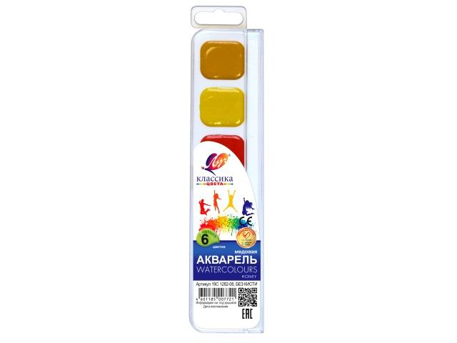 Краски акварельные медовые 6 цветов Классика, Луч 19С 1282-08