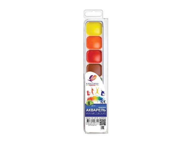 Краски акварельные медовые 8 цветов Классика, Луч 19С 1284-08