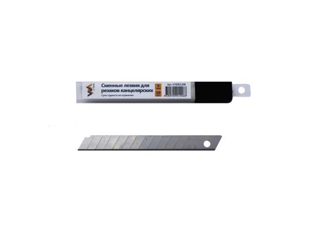 Лезвия к ножу 9 мм, 10 шт, Workmate 070001206