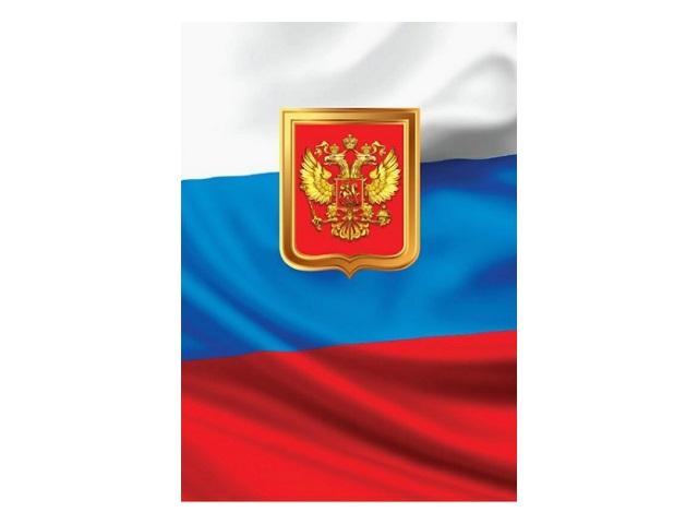 """Папка адресная """"Флаг"""", А4, картон ламинированный, Имидж"""